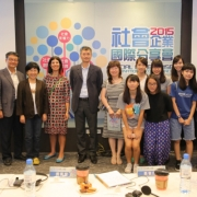 International Social Enterprise Conference Taiwan 2015