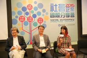 Lucy Findlay on panel at International Social Enterprise Conference Taiwan 2015