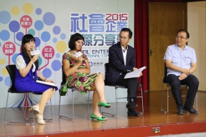 Lucy Findlay speaking on panel at International Social Enterprise Conference Taiwan 2015