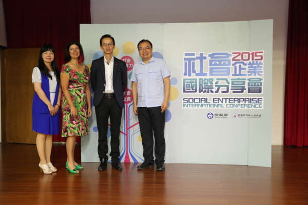 Lucy Findlay with organisers of International Social Enterprise Conference Taiwan 2015